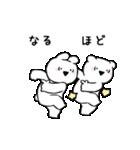 すこぶる動くちびウサギ&クマ【丁寧】(個別スタンプ:16)