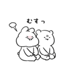 すこぶる動くちびウサギ&クマ【丁寧】(個別スタンプ:17)