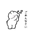 すこぶる動くちびウサギ&クマ【丁寧】(個別スタンプ:18)