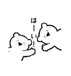 すこぶる動くちびウサギ&クマ【丁寧】(個別スタンプ:20)