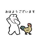 すこぶる動くちびウサギ&クマ【丁寧】(個別スタンプ:21)
