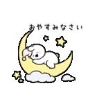 すこぶる動くちびウサギ&クマ【丁寧】(個別スタンプ:22)