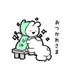 すこぶる動くちびウサギ&クマ【丁寧】(個別スタンプ:23)