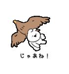 すこぶる動くちびウサギ&クマ【丁寧】(個別スタンプ:24)