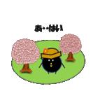 桜-帽子をかぶったウニ(個別スタンプ:02)