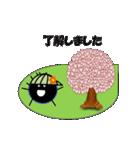 桜-帽子をかぶったウニ(個別スタンプ:03)