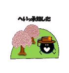 桜-帽子をかぶったウニ(個別スタンプ:04)