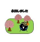 桜-帽子をかぶったウニ(個別スタンプ:05)