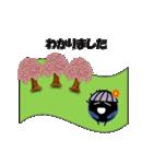 桜-帽子をかぶったウニ(個別スタンプ:06)