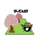 桜-帽子をかぶったウニ(個別スタンプ:11)