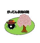 桜-帽子をかぶったウニ(個別スタンプ:12)