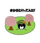 桜-帽子をかぶったウニ(個別スタンプ:14)