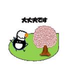 桜-帽子をかぶったウニ(個別スタンプ:15)