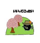 桜-帽子をかぶったウニ(個別スタンプ:16)