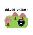 桜-帽子をかぶったウニ(個別スタンプ:17)