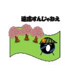 桜-帽子をかぶったウニ(個別スタンプ:18)