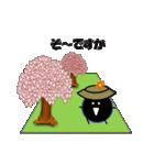 桜-帽子をかぶったウニ(個別スタンプ:23)