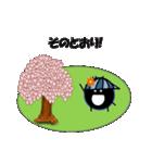 桜-帽子をかぶったウニ(個別スタンプ:24)