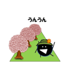 桜-帽子をかぶったウニ(個別スタンプ:25)