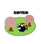 桜-帽子をかぶったウニ(個別スタンプ:26)