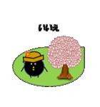 桜-帽子をかぶったウニ(個別スタンプ:27)