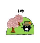 桜-帽子をかぶったウニ(個別スタンプ:28)
