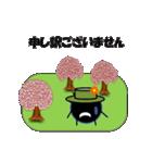 桜-帽子をかぶったウニ(個別スタンプ:29)
