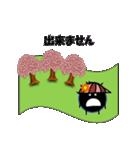 桜-帽子をかぶったウニ(個別スタンプ:30)