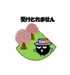 桜-帽子をかぶったウニ(個別スタンプ:31)