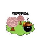 桜-帽子をかぶったウニ(個別スタンプ:32)
