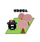桜-帽子をかぶったウニ(個別スタンプ:33)