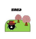 桜-帽子をかぶったウニ(個別スタンプ:34)