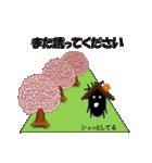 桜-帽子をかぶったウニ(個別スタンプ:37)