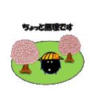 桜-帽子をかぶったウニ(個別スタンプ:38)