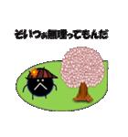 桜-帽子をかぶったウニ(個別スタンプ:39)