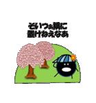 桜-帽子をかぶったウニ(個別スタンプ:40)