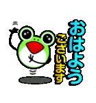 つかえるカエル 丁寧語(個別スタンプ:01)
