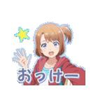 TVアニメ ソラとウミのアイダ(個別スタンプ:01)