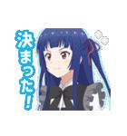 TVアニメ ソラとウミのアイダ(個別スタンプ:02)