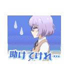 TVアニメ ソラとウミのアイダ(個別スタンプ:11)