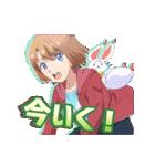 TVアニメ ソラとウミのアイダ(個別スタンプ:13)