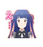 TVアニメ ソラとウミのアイダ(個別スタンプ:14)