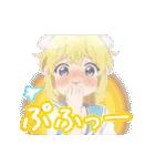 TVアニメ ソラとウミのアイダ(個別スタンプ:15)