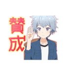 TVアニメ ソラとウミのアイダ(個別スタンプ:18)
