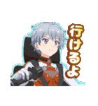 TVアニメ ソラとウミのアイダ(個別スタンプ:24)