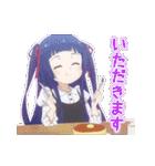 TVアニメ ソラとウミのアイダ(個別スタンプ:26)