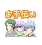 TVアニメ ソラとウミのアイダ(個別スタンプ:30)