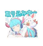 TVアニメ ソラとウミのアイダ(個別スタンプ:35)