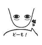 【使える】心伝えるメジェド神(個別スタンプ:01)
