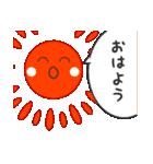 【使える】心伝えるメジェド神(個別スタンプ:02)